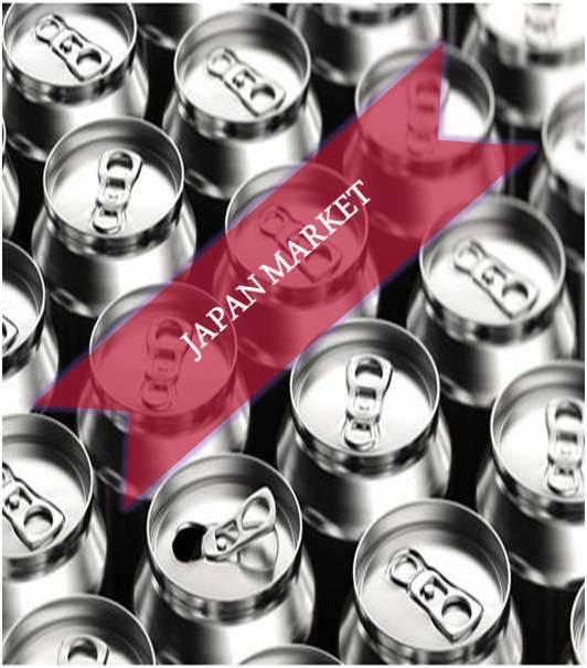 Japan Metal Packaging Market Outlook (2015-2022)